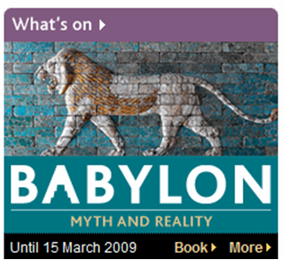 Babylon exhibition at the British Museum