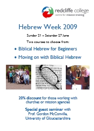 Hebrew week