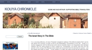 kouya chronicles blog